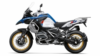 BMW R 1250 GS Adventure  (NUEVA) - Roshaus